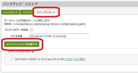 modx local db backup