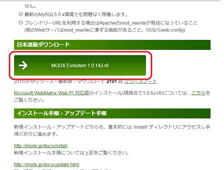 MODX UPDATE