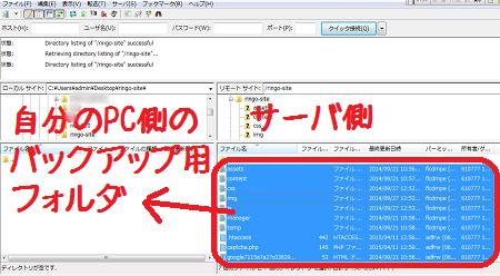 modx file backup