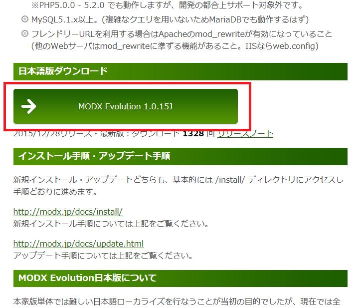 modx download
