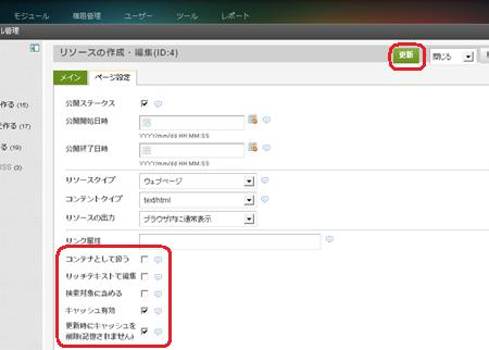sitemap作成