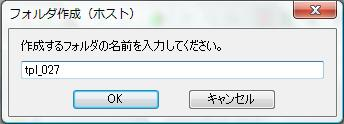 ftp new folder