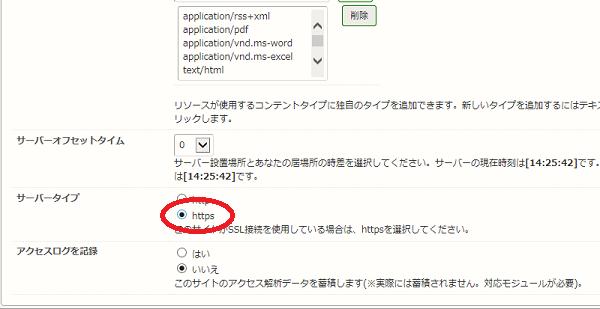 MODX SSL